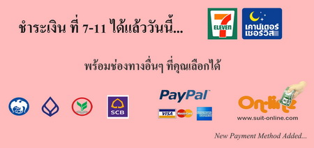 New Payment Method r