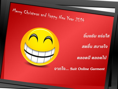Suit Online New Year 2014 resize