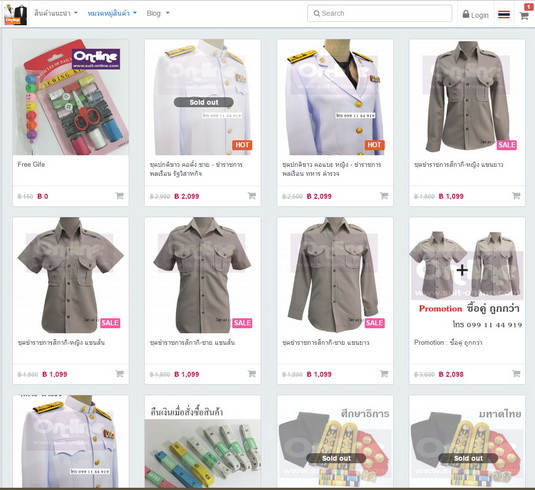 Order online store 01